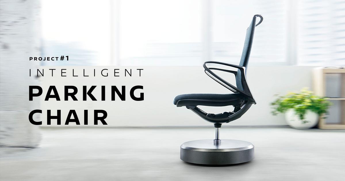 「日産 動く 椅子」の画像検索結果