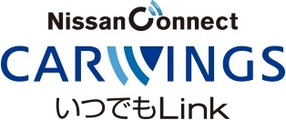 NissanConnect CARWINGS いつでもLink